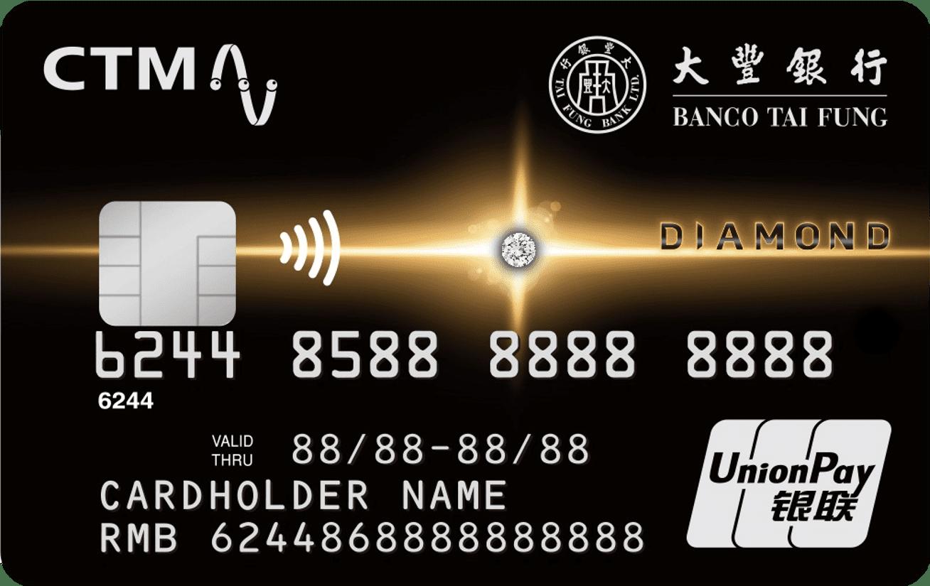 MO560_creditcard_ctm_ud