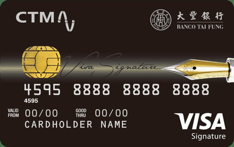 MO560_creditcard_ctm_vs