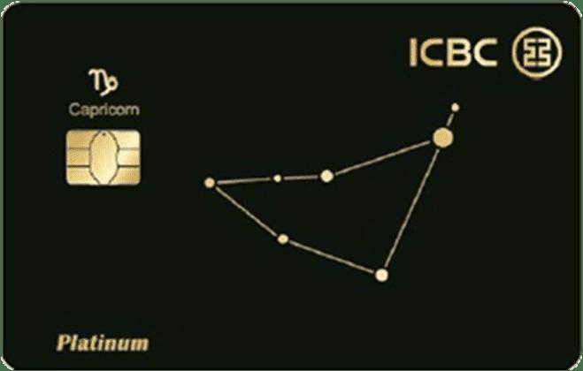 MO560_creditcard_icbc_cc