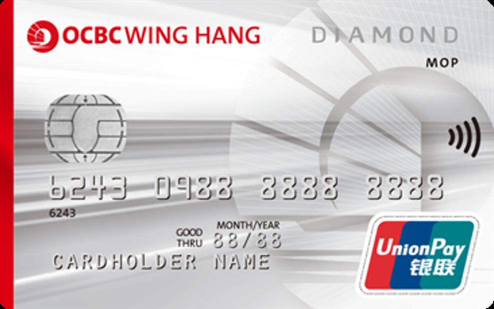 M560_creditcard_ocbc-ud