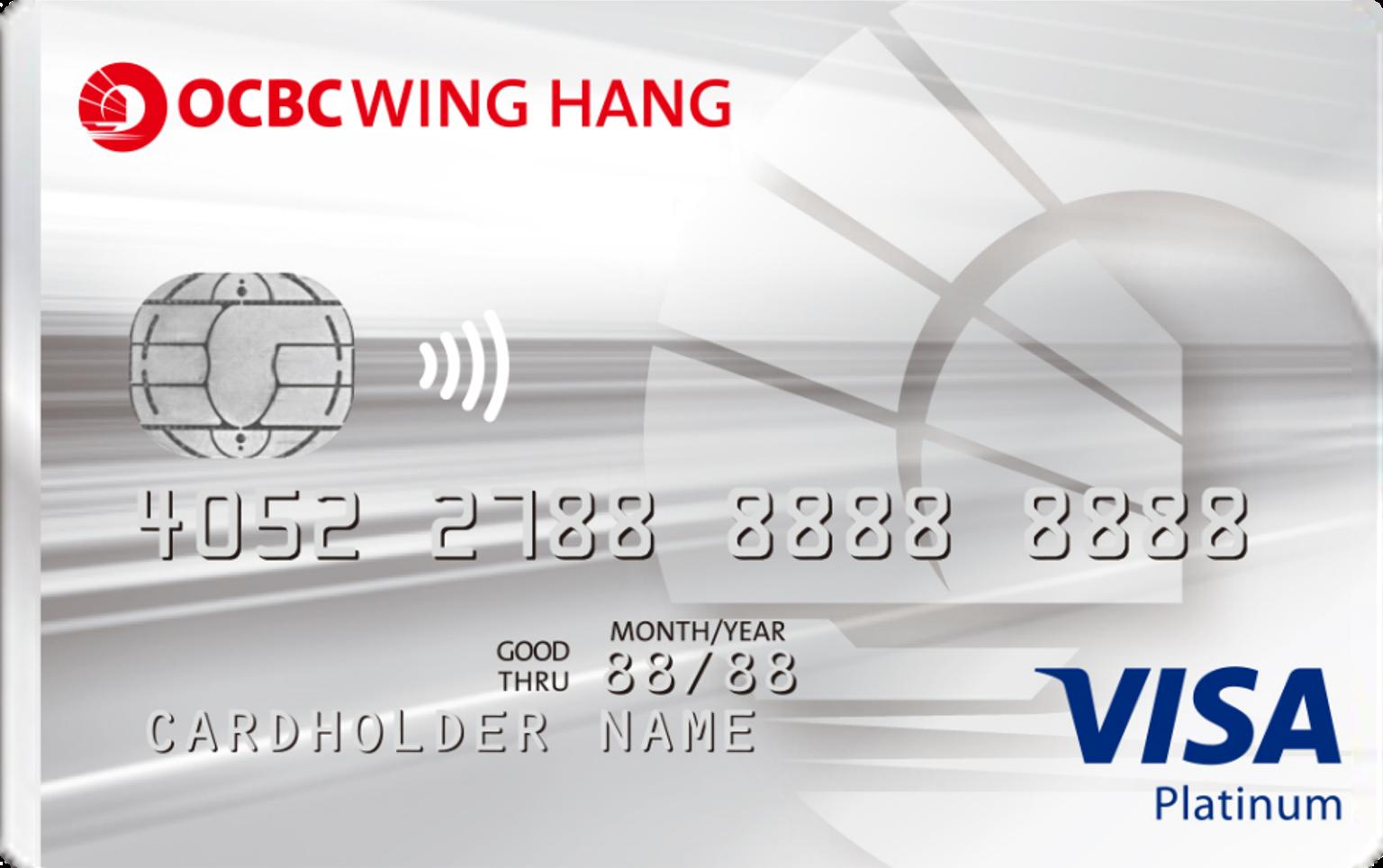 MO560_creditcard_hk_ocbc_visa-platinum