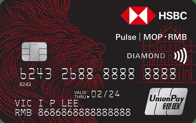 MO560_creditcard_hsbc-pulse