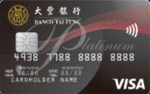 MO560_creditcard_tfb-hkd