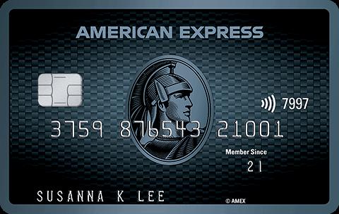 MO560_creditcard_ae_explorer